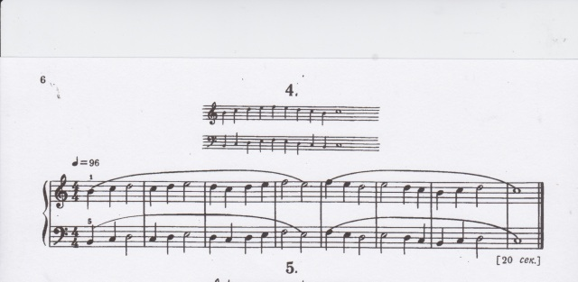 Bartok Mikrokosmos #4