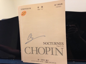 Chopin Nocturnes Chinese editiom