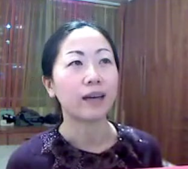 Yu Du 1